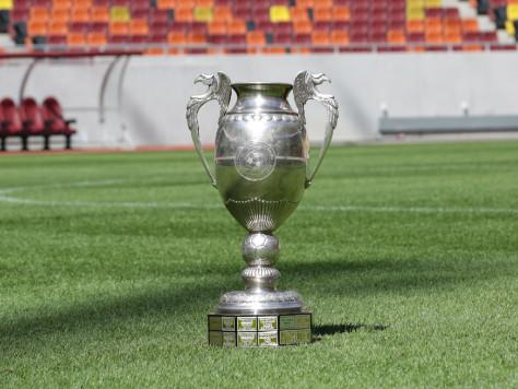 FC Unirea Alba Iulia - FCSB